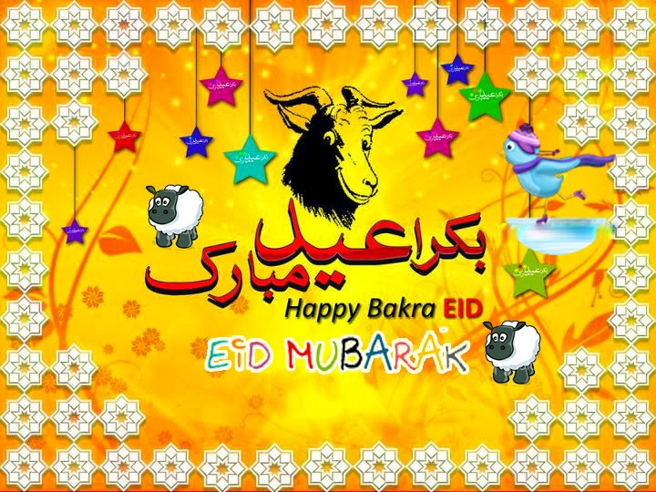 20 Hd Eid Ul Adha Wallpapers Backgrounds And Pictures