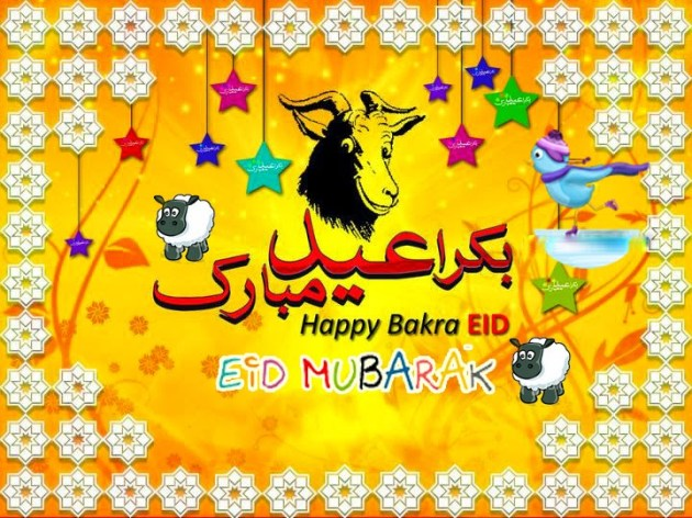 happy bakra eid hd wallpaper