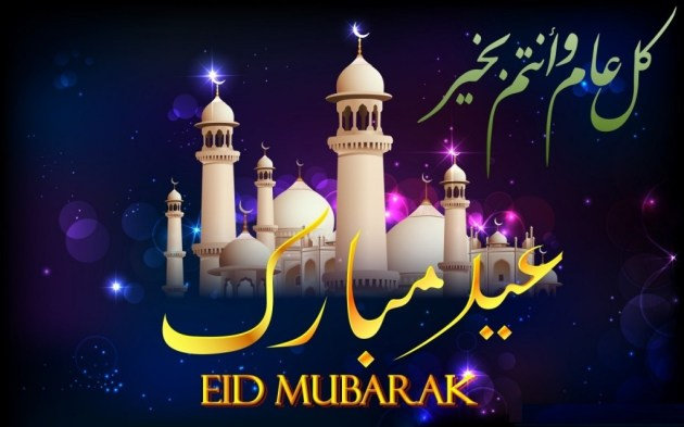 eid-mubarak-hd-wallpaper