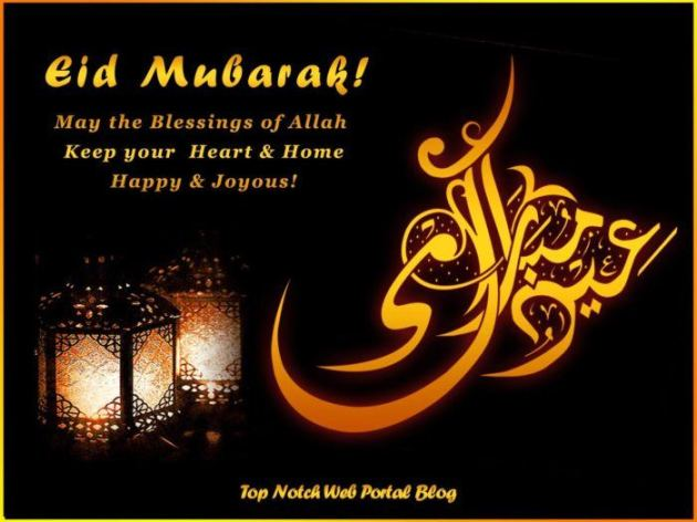 eid-mubarak-wishes-photo