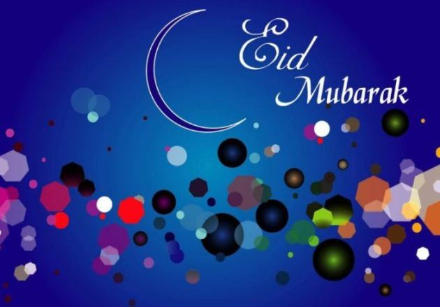 hd-eid-mubarak-wallpaper-2017