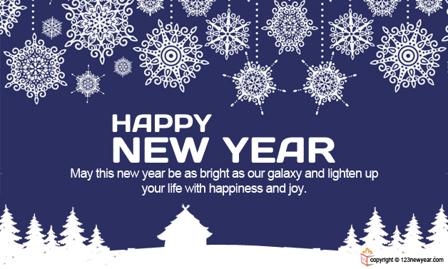 new year e card