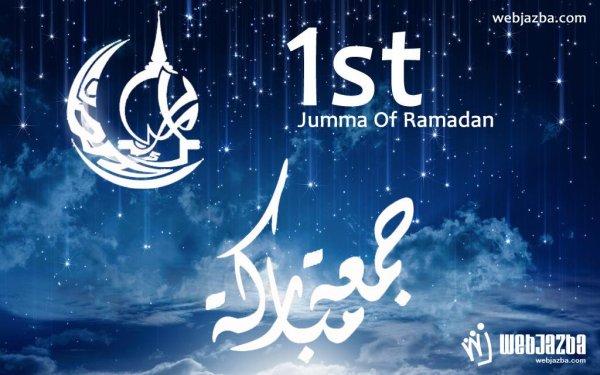 1st Jumma of Ramadan