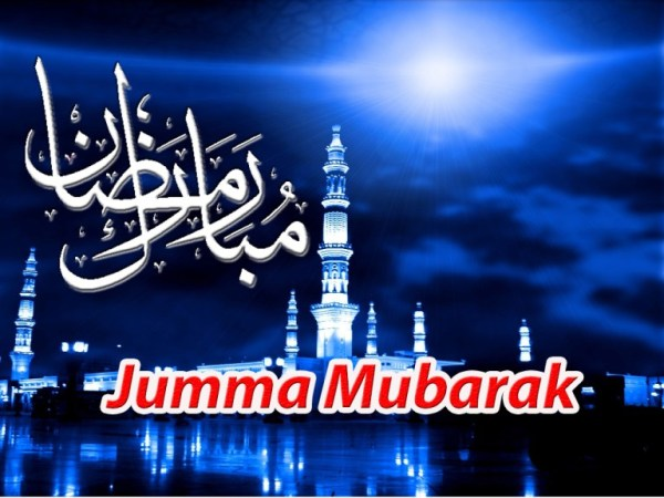 Ramzan Mubaraq Jumma Mubarak