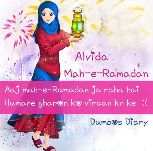alvida mah-e-ramadan