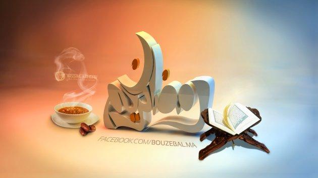 ramzan kareem 3d wallpaper