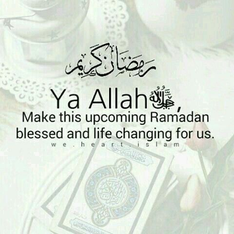 21-ramadan images with quotes sayings