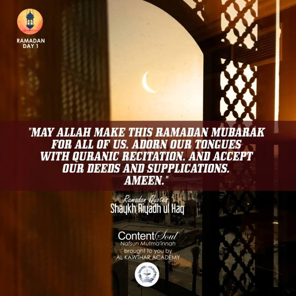 5-ramadan images with quotes sayings