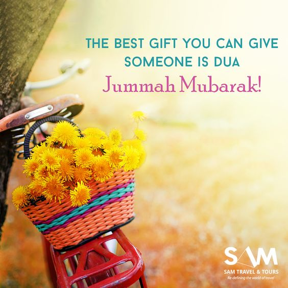jumma-mubarak-message-photo