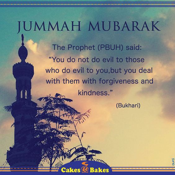 jummah-mubarak-quote-photos