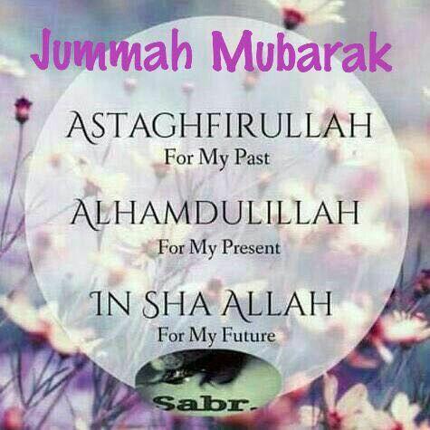 Jummah Mubarak Status Image Entertainmentmesh