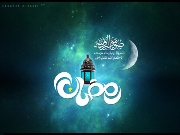ramadan-hd-wallpaper-design