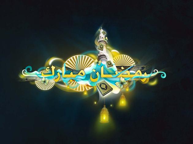 ramadan-mubarak-hd-wallpaper