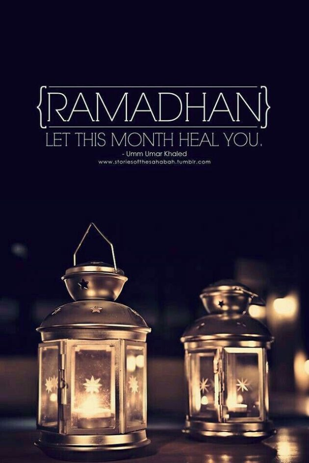 ramadan-quote-hd-mobile-image