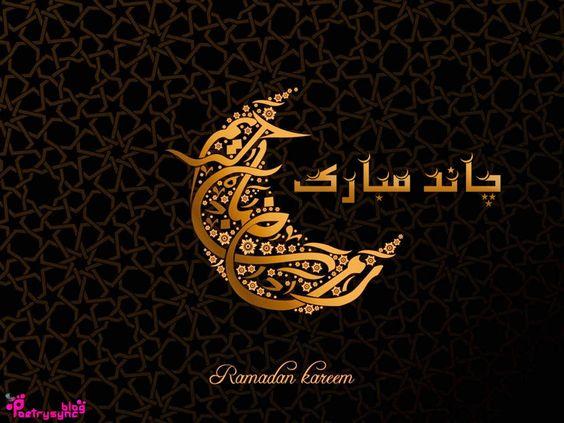 Ramzan Chand Mubarak wishes image for status