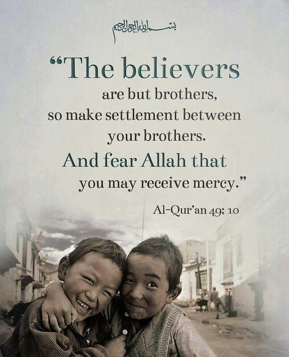 Duran sayings about brothers
