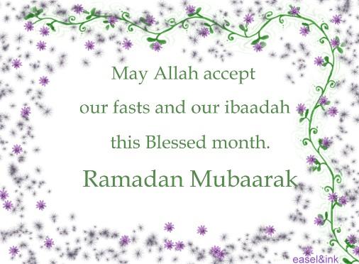ramadan mubarak ecard