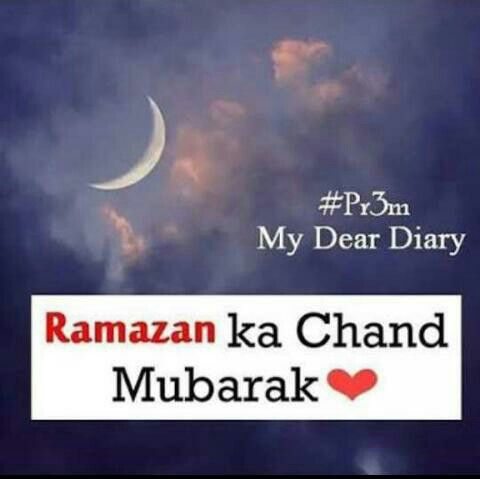 ramzan chand wishes