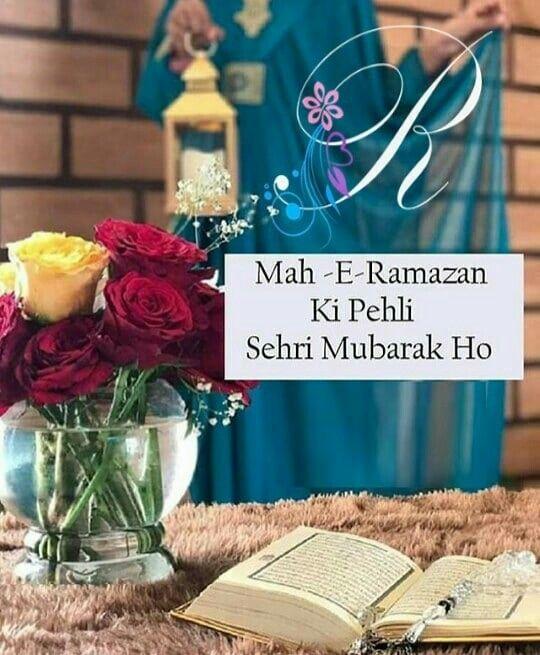 Ramadan sehri mubarak wishes