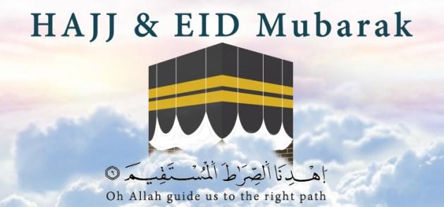 hajj and eid mubarak wishes