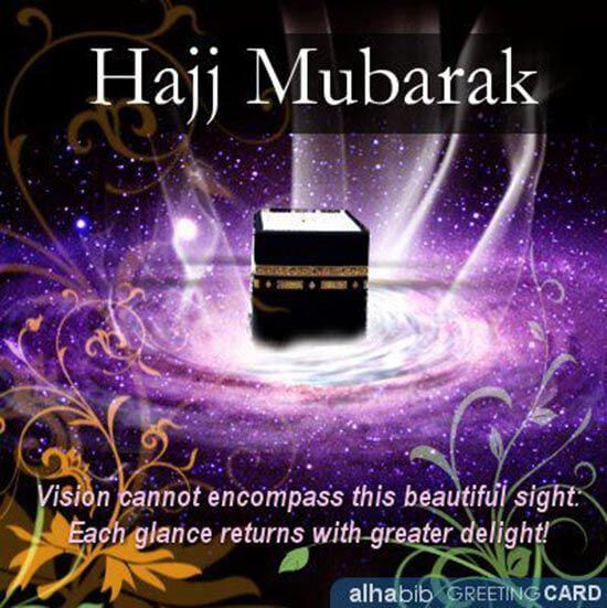 Beautiful Hajj Mubarak Wishes-Quotes and Messages with Images