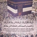 hajj mubarak wishes-quotes-messages