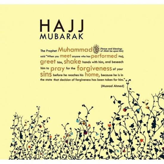 Prophet Muhammad quotes about hajj