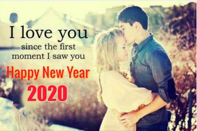 happy new year 2020 message for love