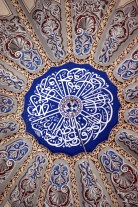 The centre of the dome has this beautiful piece of Arabic calligraphy, a decorative presentation of a key text from the Q'uran