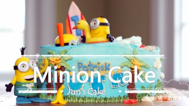 Beach Birthday Cake Minion Birthday Cake Beach Theme Youtube