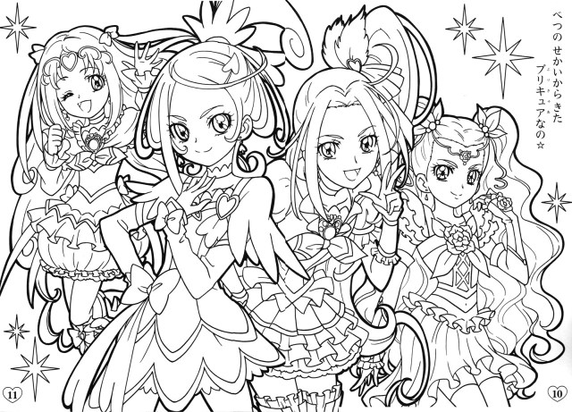 Glitter Force Coloring Pages Glitter Force Printable Coloring Pages Heart With Fresh How To Draw
