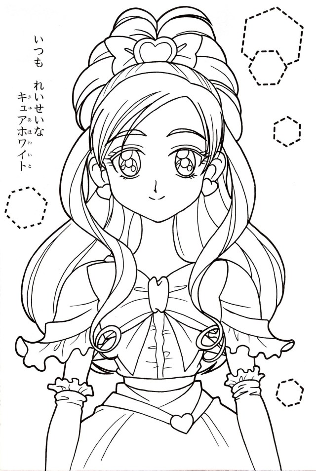 Glitter Force Coloring Pages Smile Precure Coloring Pages Dapmalaysia
