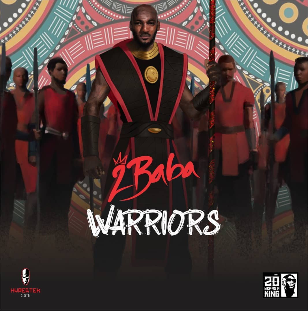VIDEO: 2Baba Ft Burna Boy – We Must Groove