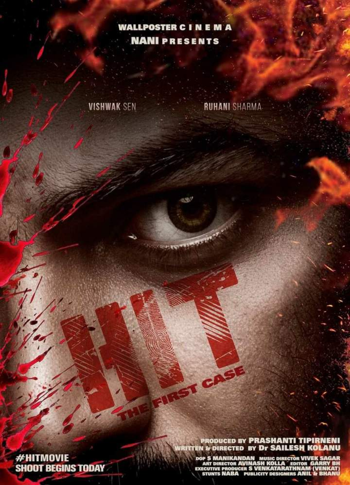 MOVIE : HIT - The First Case (2020)