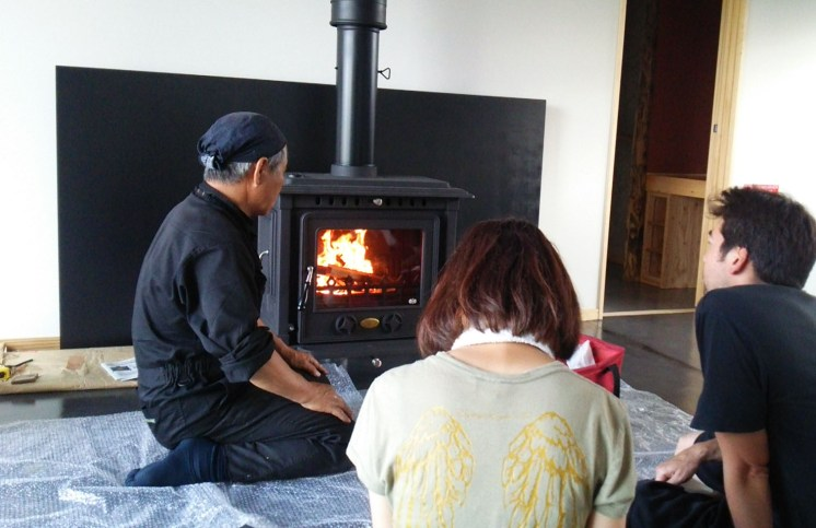 How to make a fire