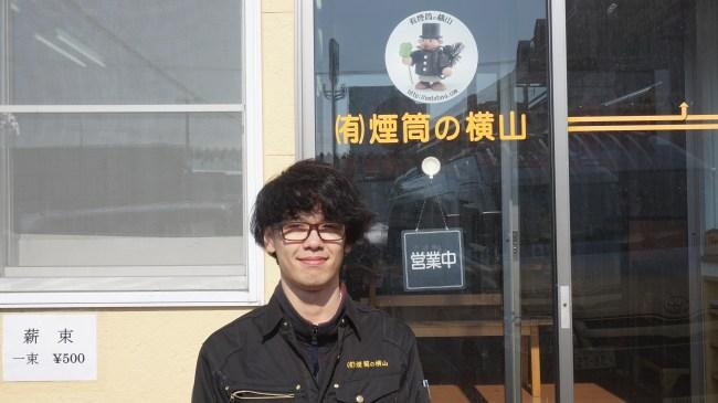小林蓮太郎