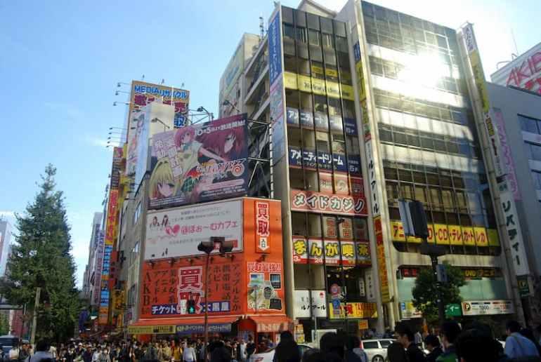 Edificios de Akihabara