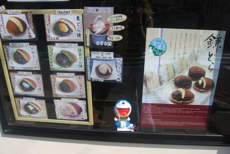 Dorayaki o pastelito del doraemon