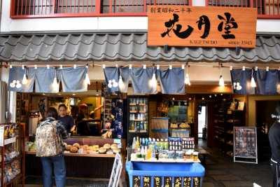 Mejor meron pan de Tokio