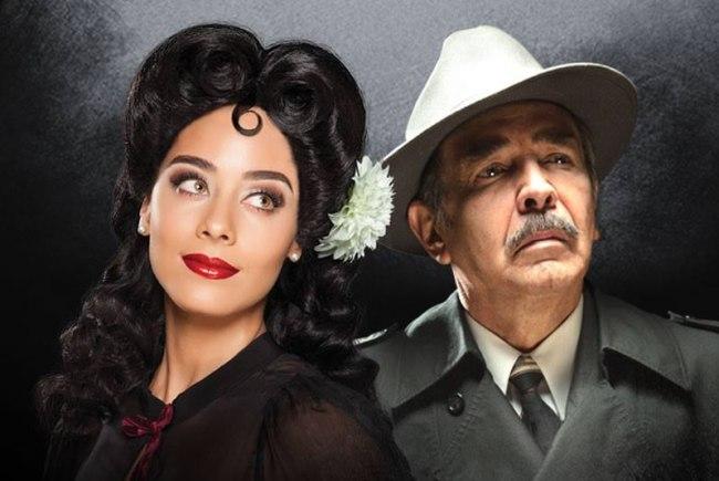 La Dalia Negra Teatro Diana