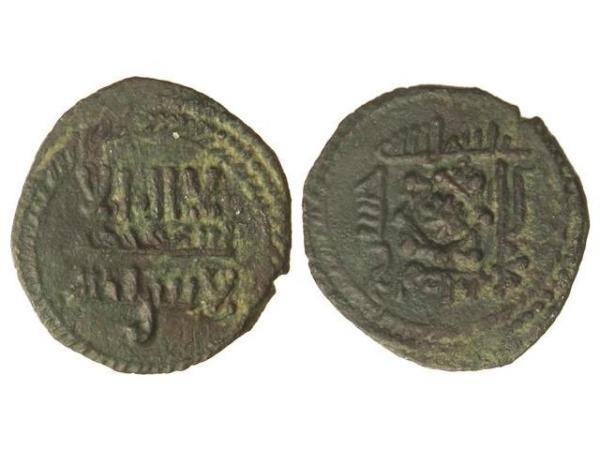 Felus de Al Andalus del año 890-915. / setenilhistoriaynumismatica.blogspot.com.es