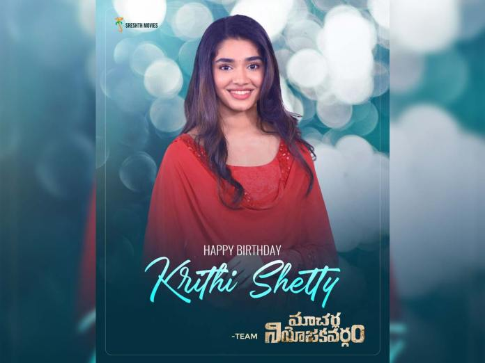 Macherla Niyojakavargam team birthday wishes to Krithi Shetty