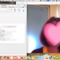 skype_session