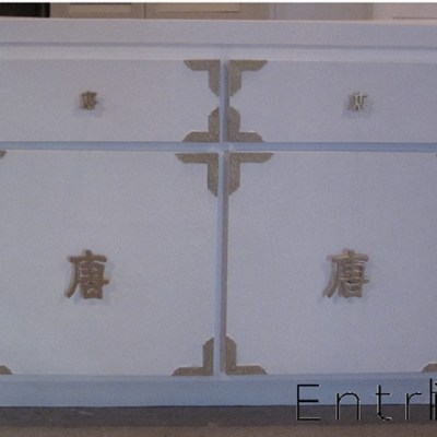 White & Gold Cabinets With Asian Hardware