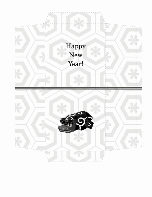 Download free money envelope simple lion design envelope