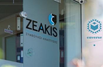 Σύστημα ISO 9001 για το λογιστικό γραφείο Zeakis Financial Mentoring