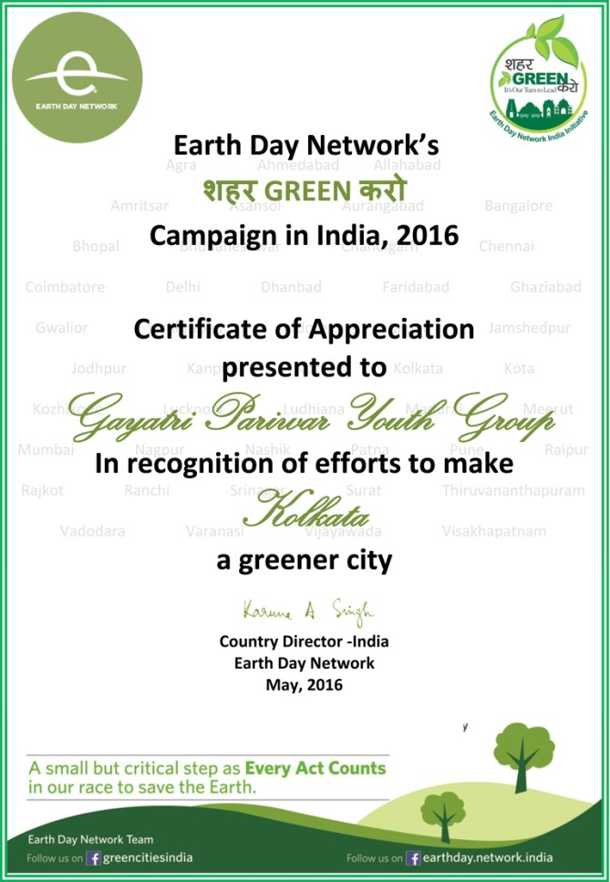 Earth Day Network 2016