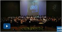 Concierto de Gala. Cantoría final. Tercer Encuentro Coral Universitario 2013