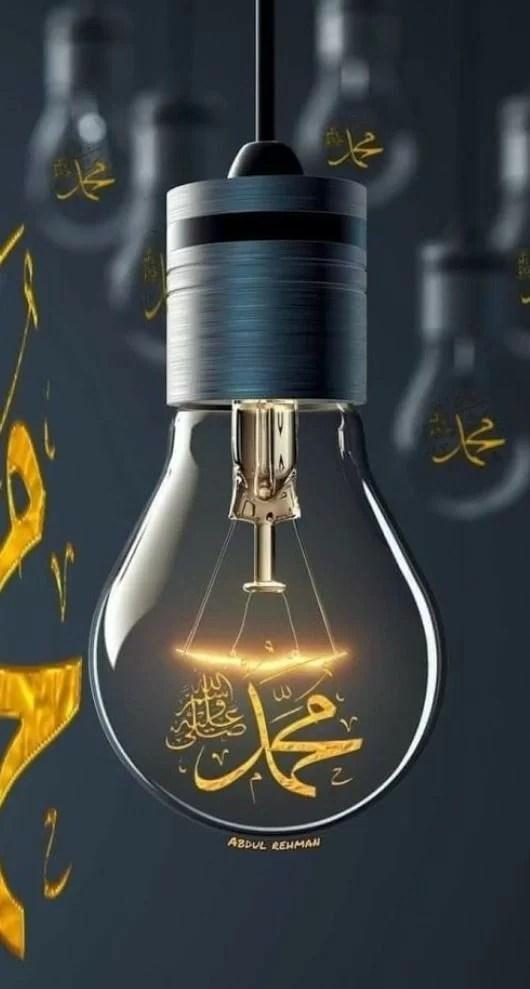 Allah... - Resimli Hz Muhammed (SAV) Sözleri - İslam Peygamberi Hz Muhammed Sözleri,Hz Muhammed Hadisleri, guzel-mesajlar, dini-sozler