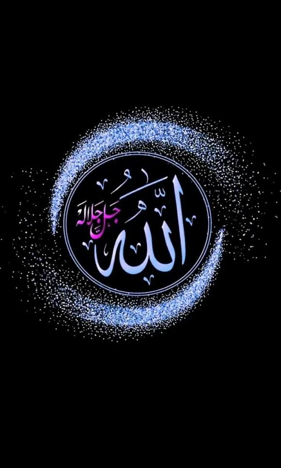 Allah.. 615x1024 - Resimli Hz Muhammed (SAV) Sözleri - İslam Peygamberi Hz Muhammed Sözleri,Hz Muhammed Hadisleri, guzel-mesajlar, dini-sozler
